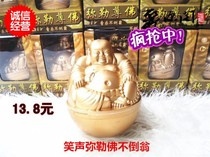 2016 New laughter Maitreya laughing tumbler return bear shipping costs