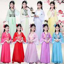 Sixty-one new childrens costumes Tang Princess girl ancient princess guzheng hanfu girls costume fairy costumes