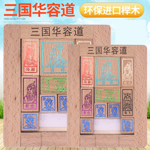 Three digital huarongdao adult educational toys children primary brain sliding puzzle puzzle game