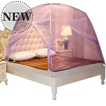 One meter eight 3 yurt mosquito net 1 5m1 8m bed double free installation double bedroom tent type bottomed general