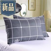 A pair of student pillow single nap cute girl Han z portable trumpet dormitory double pillow with pillow