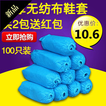 Business lazy fabric blue thickened wear-resistant disposable shoe sets household non-woven dust-proof breathable indoor shoe sets.