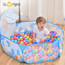 Ocean ball pool baby wave ball children indoor game fence 1-2 years old baby child toy storage basket