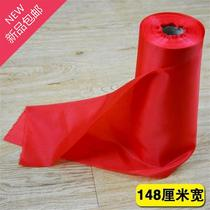 Red cloth Q red banner thin red silk big red flower ball cloth light red cloth big red silk shop opened.