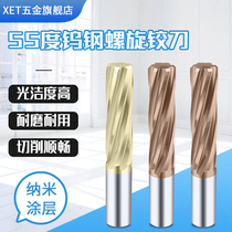 XET tungsten steel reamer spiral reamer coating alloy straight handle machine with hinge high-precision alloy reamer M3-M12.