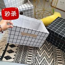 Dormitory finishing box wardrobe fabric finishing basket clothes t wardrobe collection box cloth collection artifacts with lid finishing.