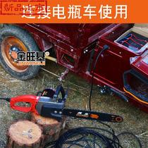 Rechargeable chainsaw logging sawn wood c head 48v VDC 60 chain chain saw hand-held home 24 outdoor tree cutting machine.