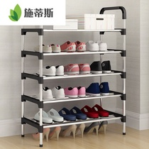 Shoe rack multi-layer simple home storage cabinet dormitory door assembly shoe space-saving specials small shoes shelf