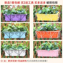 Rectangular window hanging vegetable hanging iron flower pot balcony railing strawberry multi-meat hanging pot delivery tray.