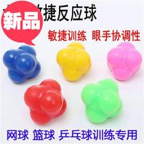 Special reaction ability exerciser training reaction ability god six-corner ball reaction ball fitness J ball speed ball