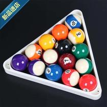 Billiard swing ball frame fall-resistant ball collector large English accessories billiards room tray wooden ball rack 229 ball beauty.