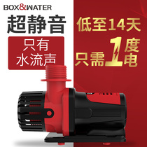 boxwater bot fish tank frequency pump small ultra-quiet submersible pump aquarium circulation filter pump