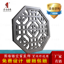 Tang Dynasty brick carving octagonal hollow flower window courtyard wall decoration ancient Green Brick emblem wall painting brick carving