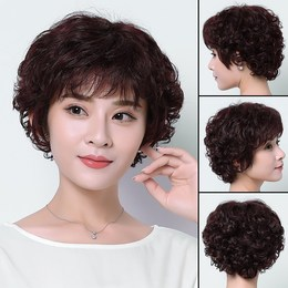 Middle-aged wig female mother 40-50 years old short curly hair middle-aged wig real hair full-head set hand-woven real hair