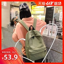 Casual simple bag female high school students shoulder bag Korean version ulzzang girls ins wind Junior High School Backpack Sen Department