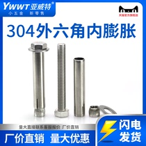 304 stainless steel hex expansion screw built-in expansion Bolt implosion screw M6M8M10M12