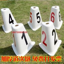 ABS Dajia Pier high-grade thick plastic triangle Dajia card obstacle Pier track runner scoreboard