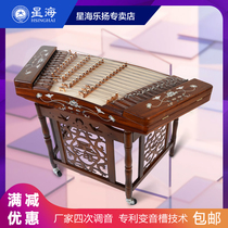 Xinghai yangqin 8623L old pear shell carving 402 Yang Qin professional playing the national musical instrument harmonica