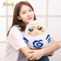 onmyoji Yin and Yang teacher day dog Damo doll NetEase official surrounding the official.