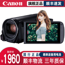 Canon dv camera HF R806 HD professional digital DV beat segment small handheld home wedding.
