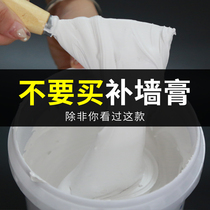 White wall repair patch wall plaster waterproof putty cream home wall renovation scraping big white brush paint mold and moisture