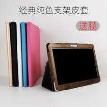 Suitable for Teclast Taiwan Electric M20 4G leather case 10.1 inch protective case tablet case painted tempered film.