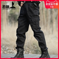 Black training pants male summer Archons tactical pants camouflage pants overalls special forces military pants security pants loose