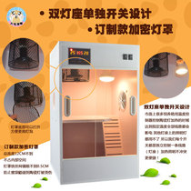 Sugar glider insulation feeding box honey kangaroo cabinet honey squirrel squirrel warm cage for the Winter double high box