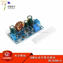 (Youxin electronics)adjustable automatic buck-boost power supply module SS56 constant voltage constant current high power boost