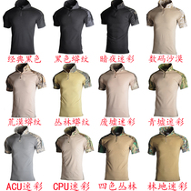 Genuine summer short-sleeved camouflage frog suit combat suit cs tactical clothing T-shirt male special forces genuine war wolf top