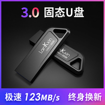 Lanke Core 3 0 solid-state high-speed U Disk 32g lettering custom USB genuine computer car dual-use version of the mobile USB disk metal custom logo meeting tender waterproof student version 64g128Gu