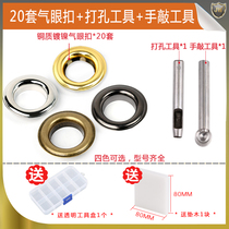 Air eye buckle bag corns hollow rivets installation tools clothing clothes oil cloth decorative copper ring belt punch