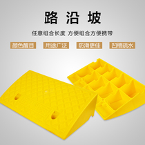 Car on the car doorstep pad threshold pad rubber slope pad ladder pad road Taya Triangle along the slope pad