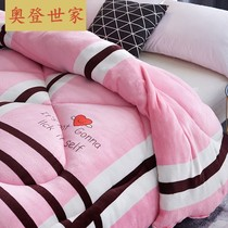 Thick winter double-sided Faye velvet thick warm winter was flannel printing single double quilt core