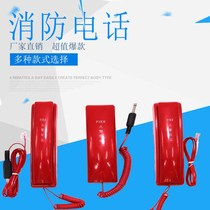 Manual alarm with Fire phone jack telephone extension 119 Fire Phone fire alarm telephone extension