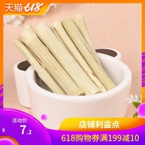 Pure natural hamster rabbit Chinchilla guinea pig molar Rod Super love molar effect good molar bite sticks sweet bamboo 100g