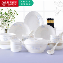 Loose fat Magnolia rose 56 end bone china suit ceramic dishes tableware European simple tableware home gifts