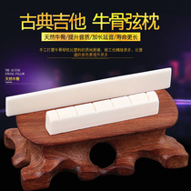 Classical guitar piano pillow top chords pillow bottom chords pillow cow bone bridge up and down pillow classical guitar accessories put strings