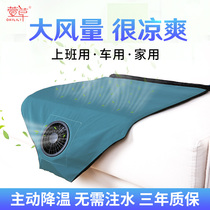 Hemerol airflow seat cushion summer car USB fan ventilation insulation ice pad office cooling breathable cool cushion