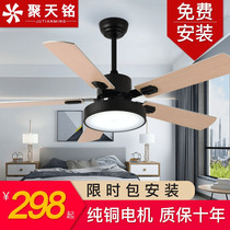 With fan fan lamp dining room living room bedroom home Nordic modern minimalist remote control ceiling lamp ceiling fan lights