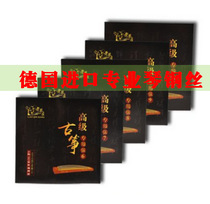 Beginner 163 guzheng Universal a-type string guzheng string 6-10 string ancient law string sound quality is good