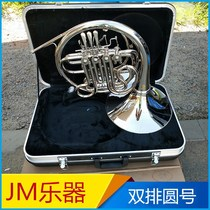 Four-button double-row round number nickel-plated silver round number instrument split round number B to f tune