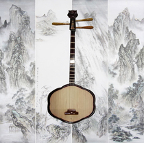 Qin Qin plum flower Qin Hakka plum flower Qin Chaoshan musical instrument seven (such as bags need to buy another)