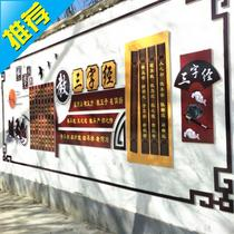 PVC Chevrolet board campus enterprise slogan background wall carved wall painting wall corridor stairs xuan k pass column hanging
