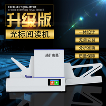 Rang ke Hao yuananhao FS910 C answer card cursor reader (marking machine)FS85 cursor reader voting election assessment evaluation IE950D card reader