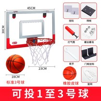 Free punch home shooting hanging children basket student dunk childrens dormitory Frame Mini small basket X basket