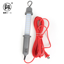 Japan Fukuoka tool LED job lights imported chip hanging lights plug-in hanging lights hanging lights