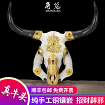 Cattle head package copper cattle head cattle bones crafts Yak head specimens wall hanging store Lucky cow gift