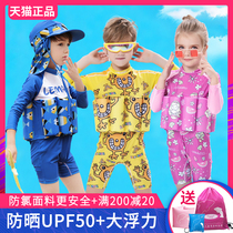 Le Mandy children swimsuit boys and girls baby baby swimming trunks long-sleeved sunscreen Siamese floating swimming buoyancy swimsuit