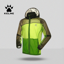KELME Karl beauty mens sunscreen skin clothing light breathable skin clothing outdoor sunscreen clothing ultra-thin coat